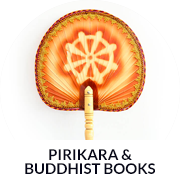 Pirikara & Buddhist Books