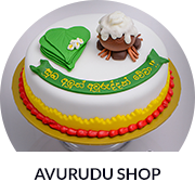 Avurudu Shop