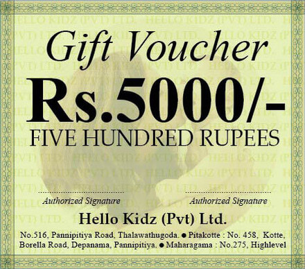 Hello Kidz Gift Voucher Rs.5000