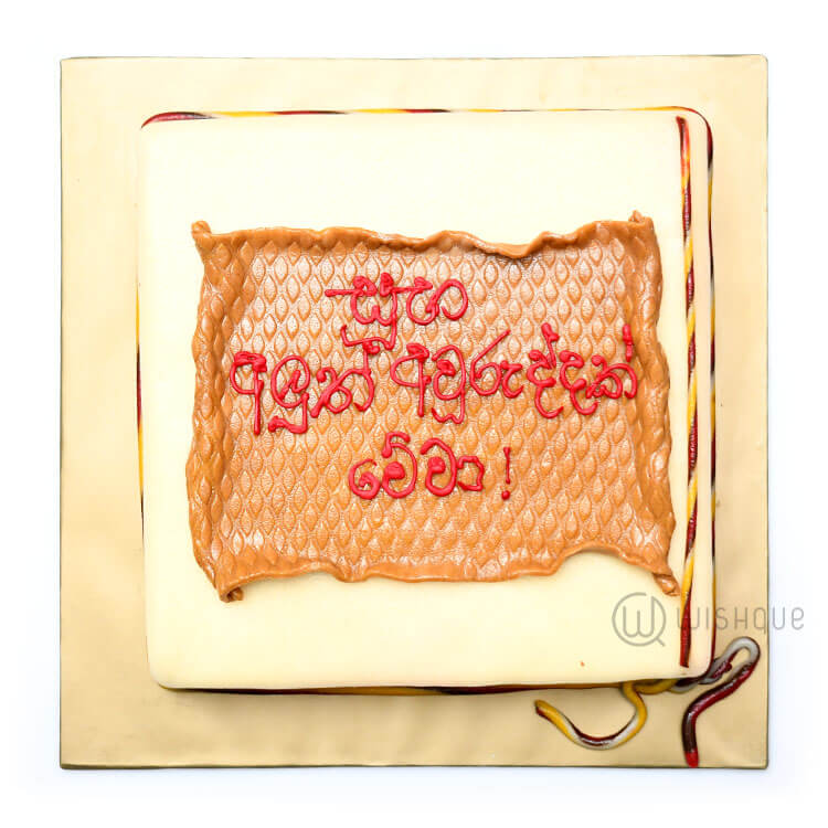 Traditional mat with new year greetings wishque sri lankas traditional mat with new year greetings m4hsunfo