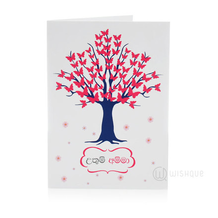 Uthum Amma Greeting Card