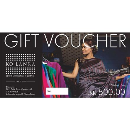 Ko Lanka Handlooms Gift Voucher - Rs. 500