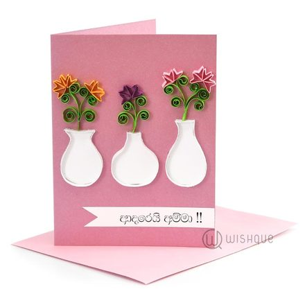 Adarei Amma Greeting Card