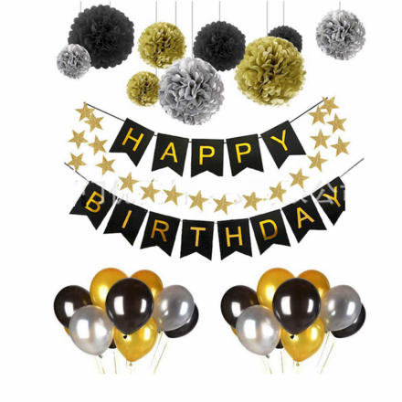 Gold & Black Birthday Theme Party Decor Set