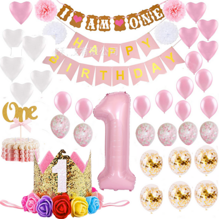 I'm One First Birthday Girl Theme Party Decor Set
