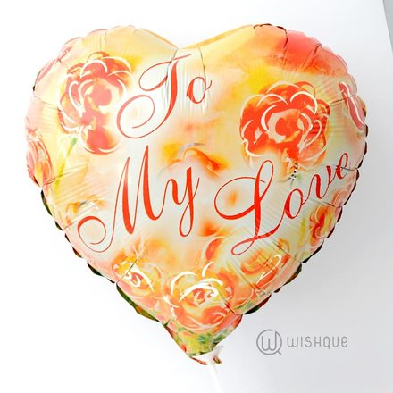 To My Love Heart Shaped Foil Balloon