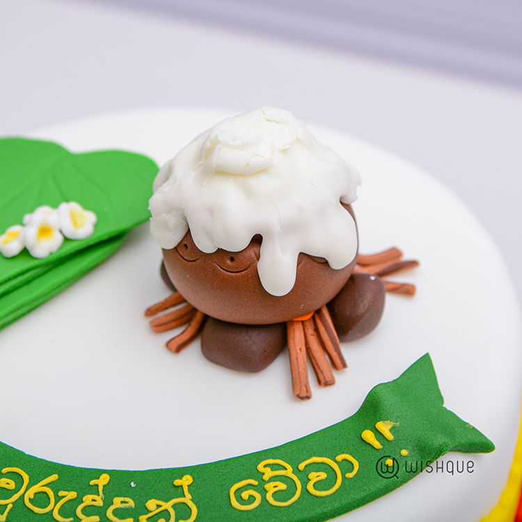 Avurudu Dawn Chocolate Cake