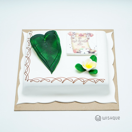 Ribbon Cake By Cinnamon Lakeside