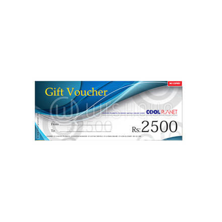 Cool Planet Gift Voucher Rs.2500